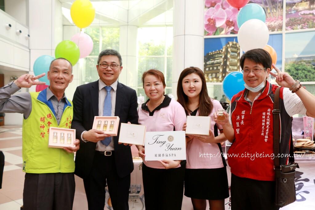 2020臺南購物節結合三大電商再加碼開催 黃偉哲許願創下45億臺南障礙